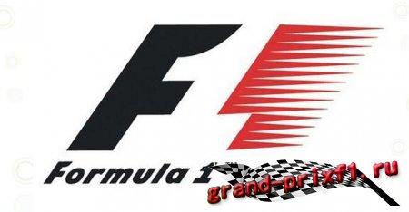Онлайн Гран при Бельгии 2010 ( Спа-Франкошомп)