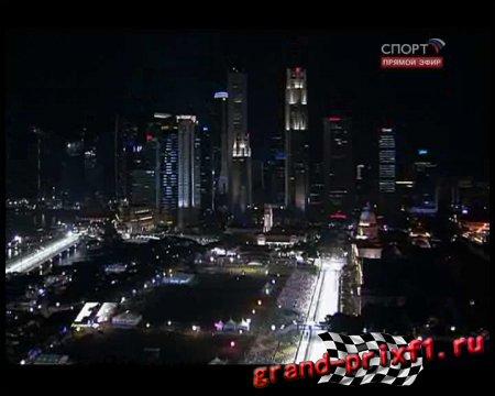 Официальный клип Гран при Сингапура 2011