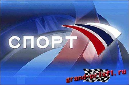 Известный ролик от ВГТРК и СПОРТ
