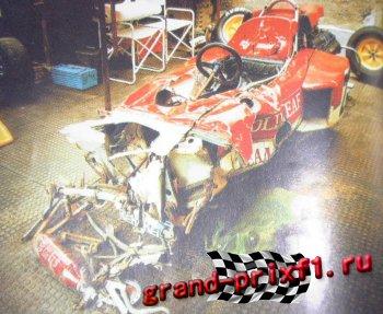Золотые страницы Формулы1. 1970г