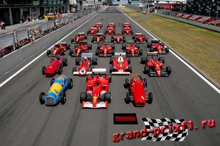 Формула1 1950-2008