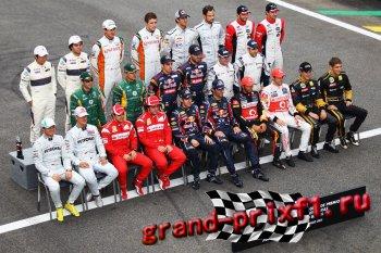 Презентация сезона 2012