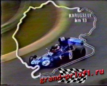 Золотые страницы Формулы1. 1971г