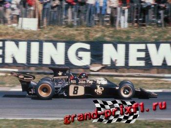 Золотые страницы Формулы1. 1972г