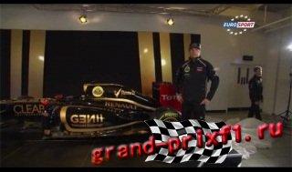 Новый болид Red Bull и Lotus