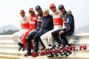 6 чемпионов