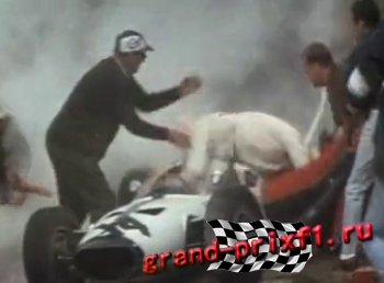 Гран-При / Grand Prix (1966)
