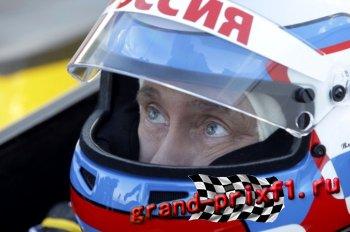 Все прелести вождения болида Формулы 1.