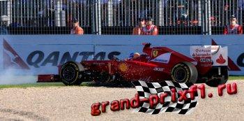 Гран - При Австралии 2012 - вылет Фернандо Алонсо с трассы