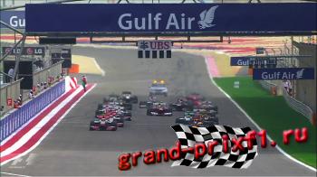 Музыкальный клип Бахрейна 2012