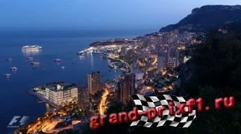 Музыкальный обзор Монако 2012