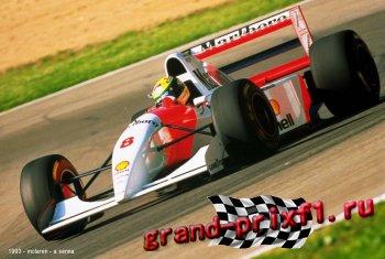 Онлайн Гран-при Испании 1993 (Каталунья-Монтмело)
