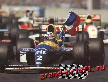 Онлайн Гран-при Франции 1993 (Маньи-Кур)