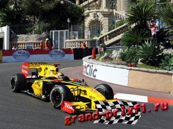 Круг по улицам Монако с Робертом Кубицей