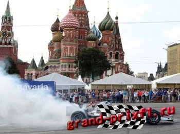 Формула 1 в Москве 2012