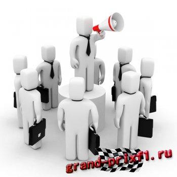 Регистрация и восстановление пароля на сайте !
