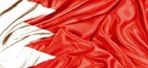 Онлайн Гран-При Бахрейна 2015 (Сахир)