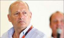 McLaren и инвесторы из Китая