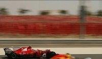 Фелипе Масса о Ferrari
