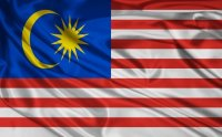 Гран-При Малайзии 2017 (Сепанг)