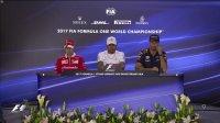 Гран-при Абу-Даби 2017 Пресс-конференция гонщиков