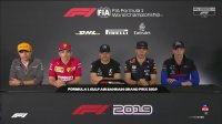Bahrain.Grand.Prix.Drivers.Press.Conference
