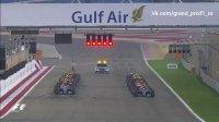 Лучшее Гран-При в Бахрейне 2017