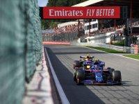 Команда Toro Rosso прекращает своё существование   И