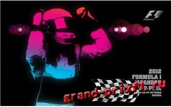 Серия из мульт сериала Гран при 1970 года